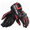 Gloves Quantum 2 -